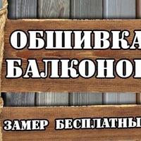 Динар Хайруллин
