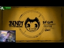 Bendy And the ink machine STREAM CHAPTER 4