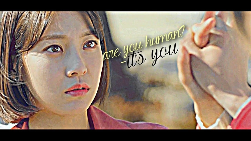 ▹ It's you (너도 인간이니?) Are you human ?▪ MV.✿