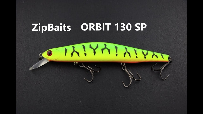АНОНС ZipBaits ORBIT 130SP в Деталях!