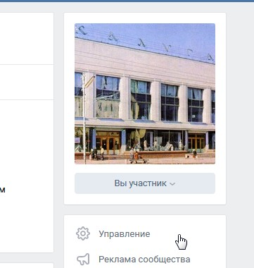 """Афиша Калуга Конкурс от группы """"Калужская доска объявлений"""""""