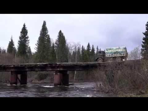 ГАЗ 66. Мост через реку Улс