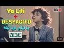 💣Эту песню ищут все 🔥Ya LiLi 💣(это полная версия этого клипа)أغنية يا ليلي مع ديسباس