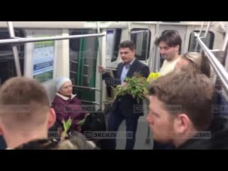Сергей Боярский дарит цветы в метро