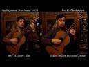 Bach Gounod Ave Maria
