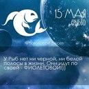Саня Девирова фото #20