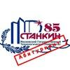 """Абитуриент МГТУ """"СТАНКИН"""""""