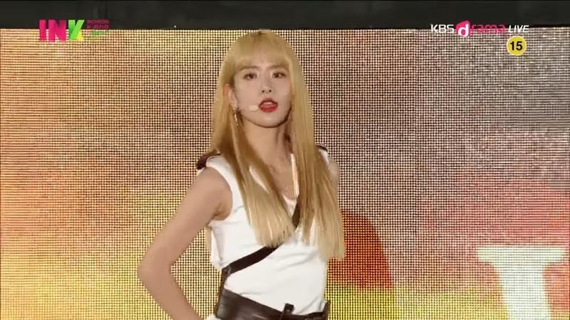 WJSN (우주소녀) - Dreams Come True (꿈꾸는 마음으로) | INCHEON K-POP CONCERT 2018 (INK 2018) 20180901