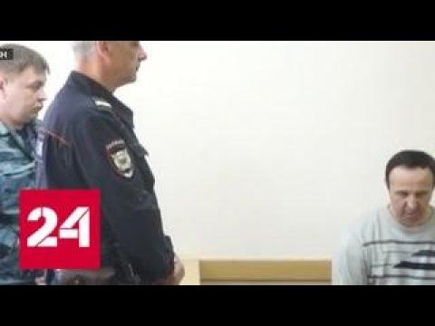 Экс-глава Охотского рыбнадзора отсидит 9 лет за взятки - Россия 24