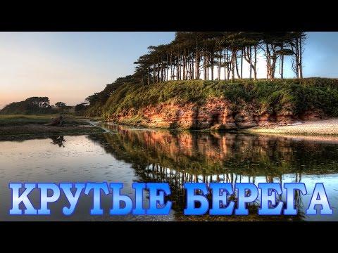 КРУТЫЕ БЕРЕГА - ГИЛЁВСКАЯ РОЩА монтаж ролика С Тюнев