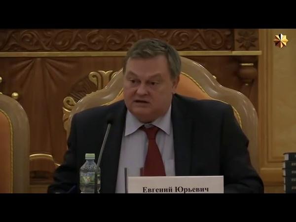 Спицын Евгений Юрьевич о Кутузове Лихачеве Пивоварове и пр