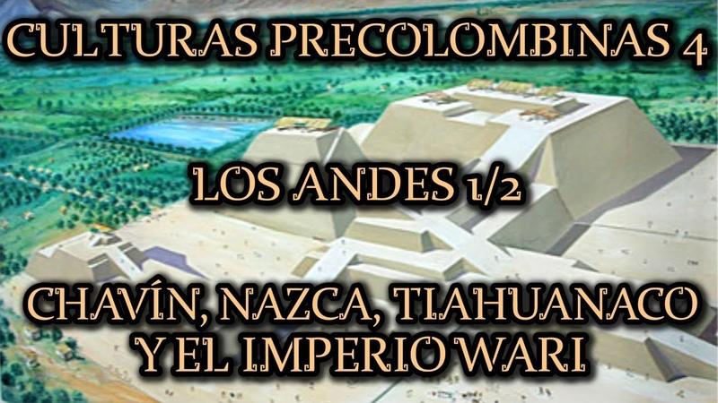 PERU - CULTURAS PRECOLOMBINAS 4: Los Andes (1/2) - Chavín, Nazca, Tiahuanaco y el Imperio Wari