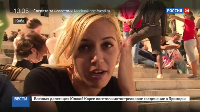 Новости на Россия 24 • Куба прощается с команданте: урну с прахом Фиделя Кастро установят на Площади революции