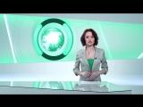 16 апреля | Вечер | СОБЫТИЯ ДНЯ | ФАН-ТВ | Владимир Путин встретился с уполномоченным по правам человека