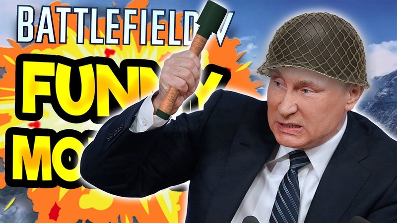 Battlefield 5 Funny Random Moments [FUNTAGE] 1 - FOR MOTHER RUSSIA!
