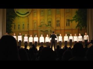 Молодёжный камерный хор РГУ имени С.А.Есенина - Gaudeamus Igitur (старинный студенческий гимн)