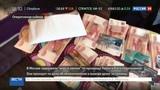 Новости на Россия 24 Полиция взялась за воров в законе вслед за Шакро схвачен Леван