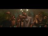 Miyagi, Эндшпиль Ft. Рем Дигга - I Got Love (Official Video)