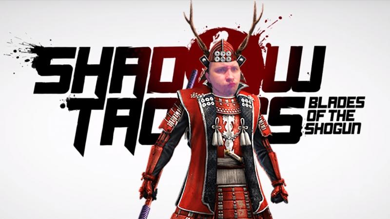 Игра про самураев стратегия стелс Shadow Tactics - Blades of the Shogun обзор геймплея gameplay review