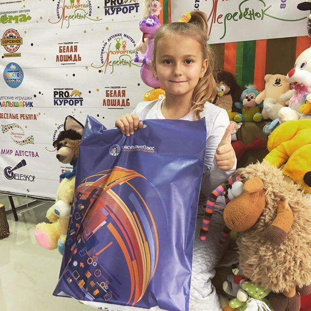 Призы от партнеров и спонсоров фестиваля Курортный жеРебенок