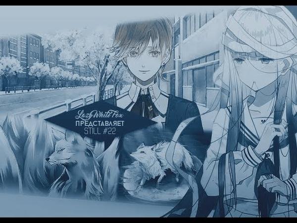 Re:Birthday Song ~Koi o Utau Shinigami~ 22 [Приближение выпускного экзамена]