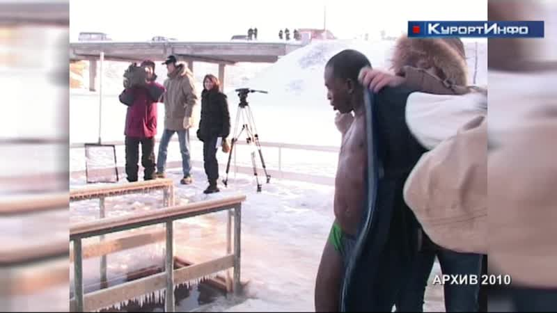 15 лет назад была возобновлена традиция крещенских купаний в Сестрорецке