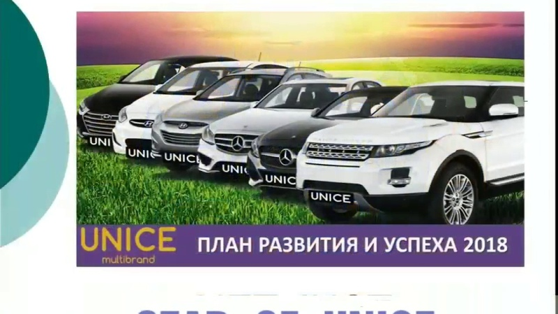 💰 Твой доход со STAR_OF_UNICE