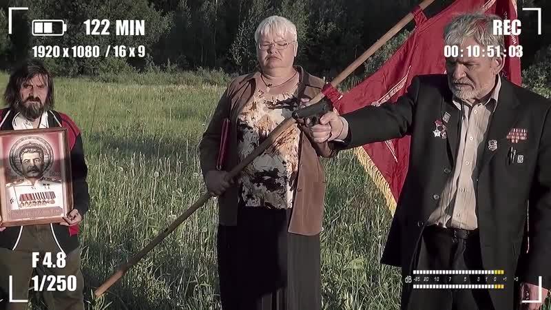 Гражданин СССР казнит мэра - Район тьмы (2016) [отрывок / сцена / момент]