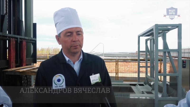 Технический тур экспертов Портала в первый в России пункт финальной изоляции РАО