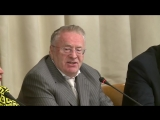 Жириновский: Вопрос один из самых важных но тяжело решаемый