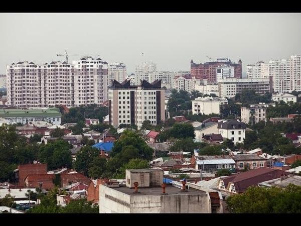 В Краснодаре планируют увеличить поступления имущественных налогов в бюджет города