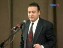 Г.Хазанов. Повторение Пройденого.(20). (2011.02.20).2011