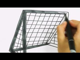 Как нарисовать футбольные ворота