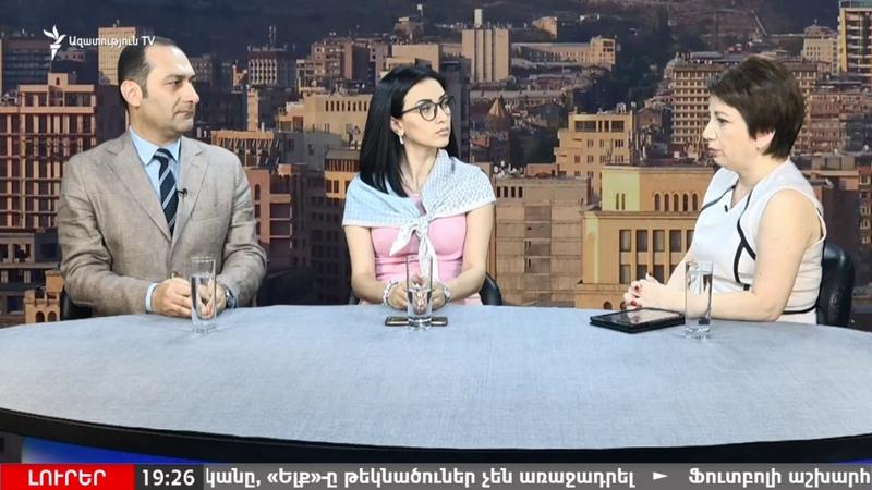 «Ազատություն» TV | Ուղիղ միացում | LIVE | Прямaя трансляция 16.07.2018