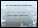 🌺 Ольга Валяева 🌺 Как стать счастливой. Экспресс методы