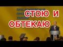 Журналисты шесть раз обломали Порошенко на пресс конференции