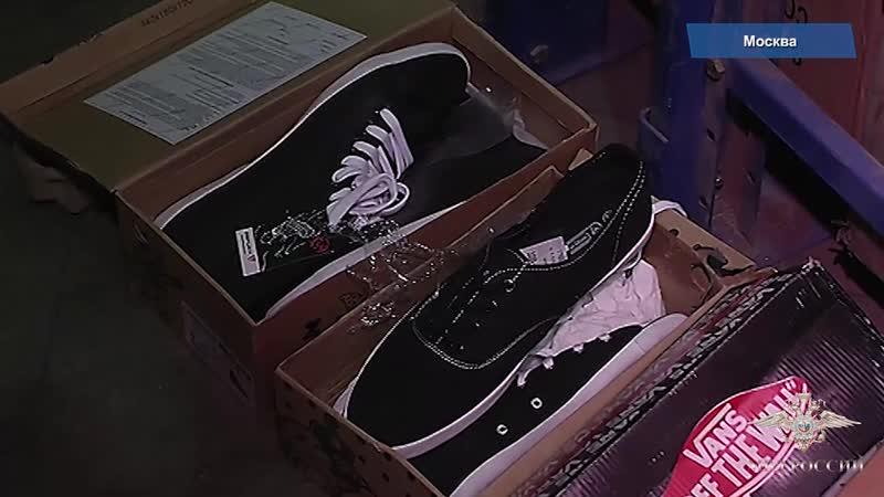 Аферистам не позволили нажиться на незаконном использовании товарных знаков при реализации спортивной обуви