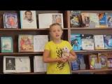 Пушкарская Арина рассказывает отрывок из книги С.Т. Аксакова
