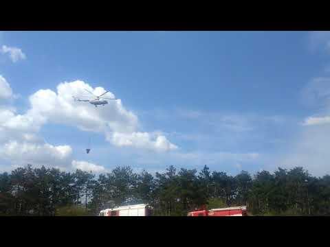Тушение костра Вертолетом МИ 8 СИМФЕРОПОЛЬ ВОДОХРАНКА ЗАЯЧЬЯ ПОЛЯНА