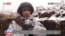 До прихода к власти Порошенко никаких националистических настроений у украинцев не было - боец ДНР