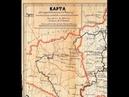 Карта, Урал, 1899 год, Золотые Прииски, 2016, Map, the Urals, in 1899