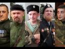 Минское предательство русских Донбасса