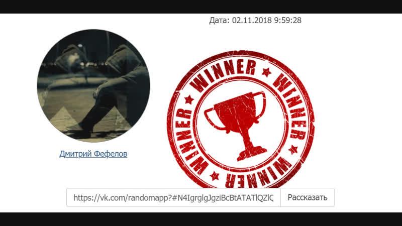Розыгрыш 02.11.2018 (SkinKeen.ru) - USP-S | Страж (Прямо с завода)