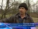Контуры ОНТ, 2007 Лесные стрелки