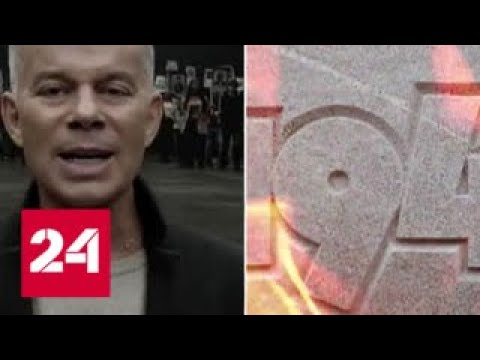 Музыкант из Омска обвинил Газманова в плагиате - Россия 24