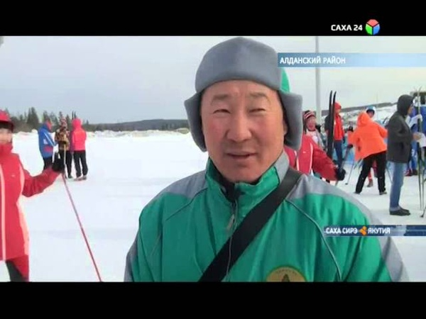 В Алданском центре подготовки лыжников будут проходить разные соревнования по зимним видам спорта