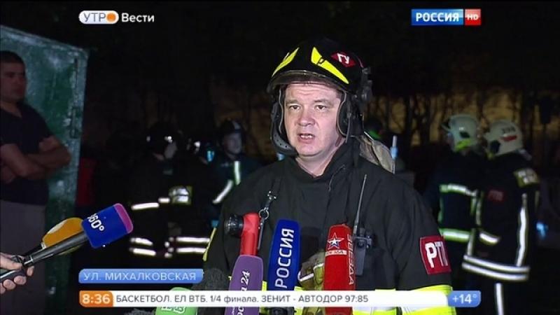 Вести-Москва • Вести-Москва. Эфир от 04.05.2016 (08:30)