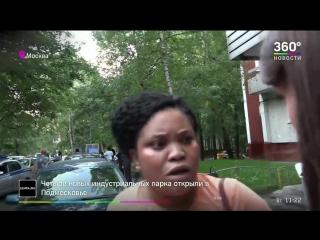 В Москве спасли нигерийских секс-рабынь