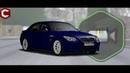 RCCDPLanet: BMW M5 E60