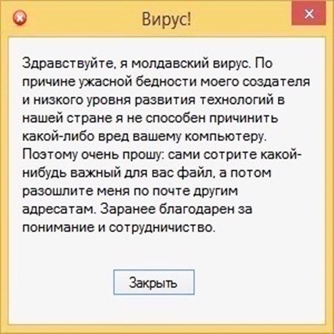 https://pp.userapi.com/c845120/v845120067/b1df4/a6MLov-cLzs.jpg